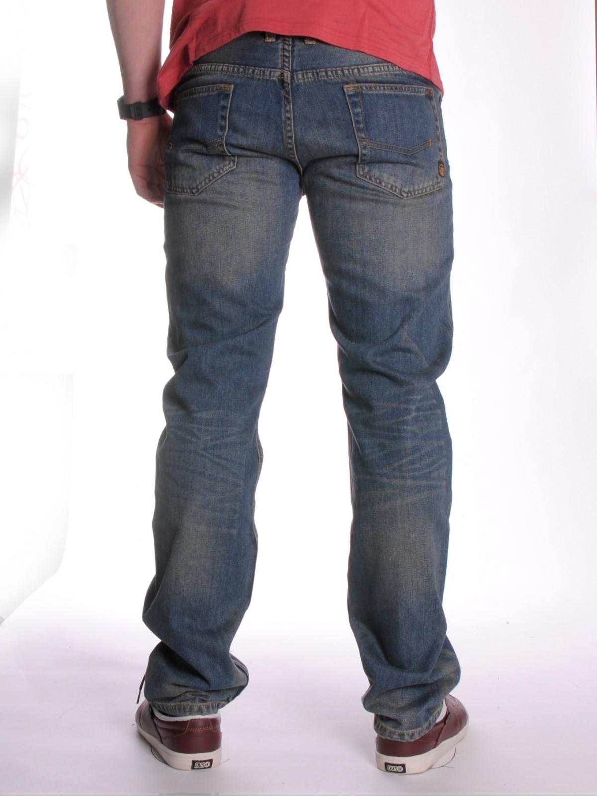 Element-Continental-II-Jeans-junkyard-NEU